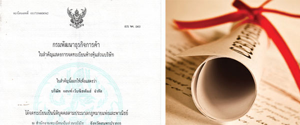 société_limitée_thailande_achat_terrain_immobilier
